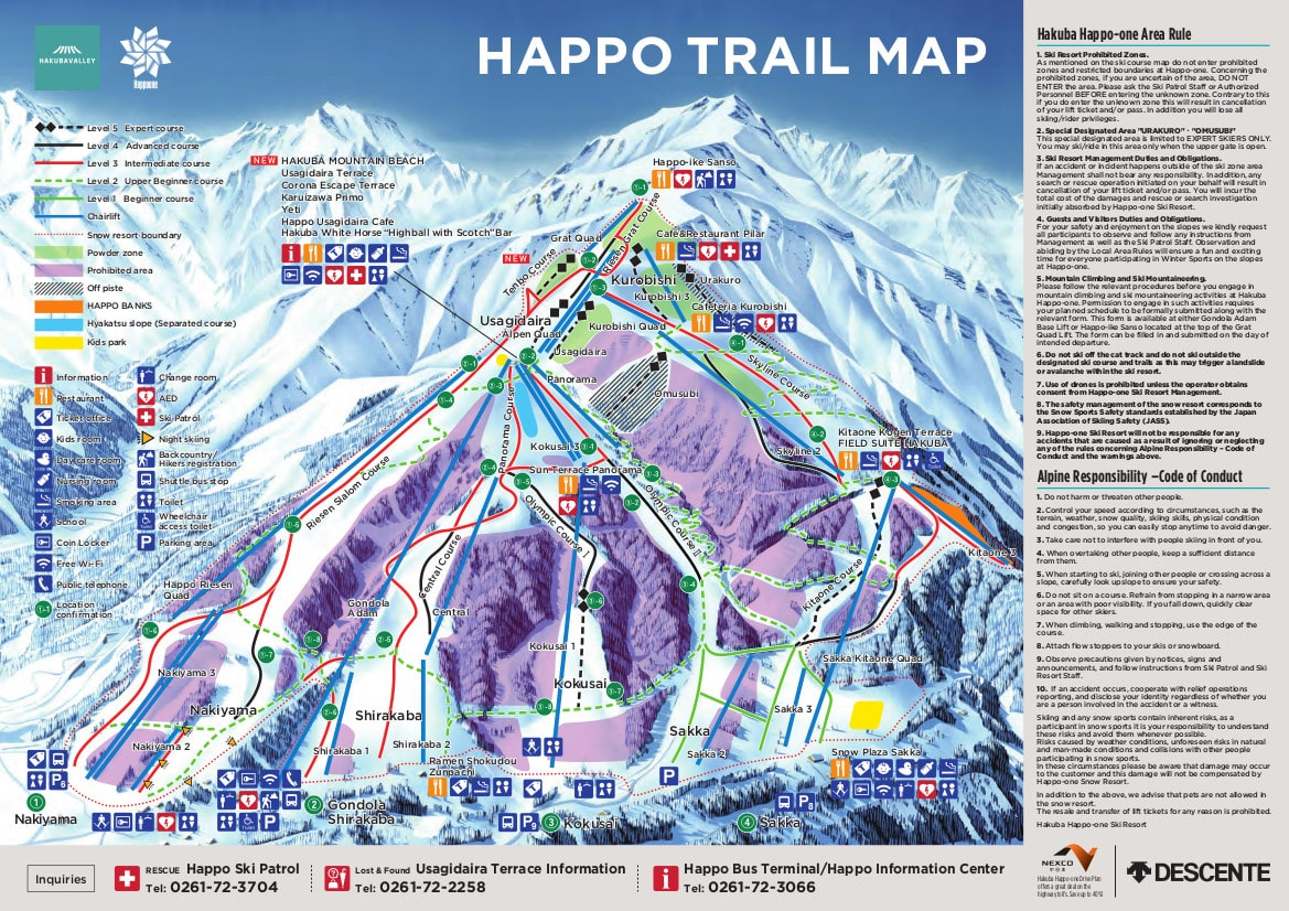 Happo One Piste / Trail Map