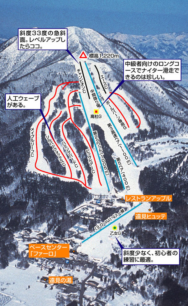 Kitashiga Yomase Piste / Trail Map